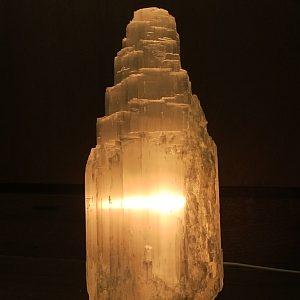 lamp small