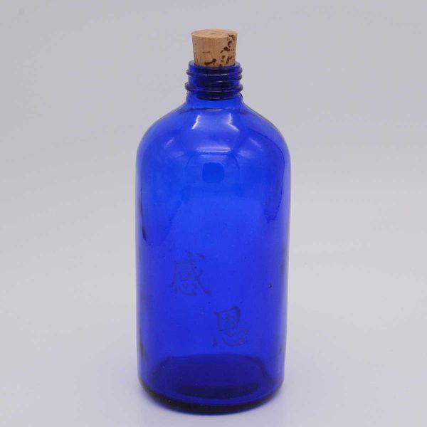blueglassm1