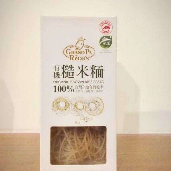 糙米麵(原味)