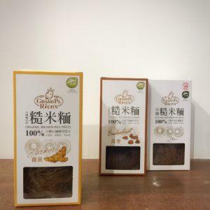 糙米麵(薑黃)1